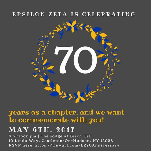 70th anniversary invitation alpha phi omega epsilon zeta chapter